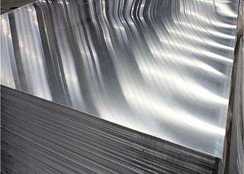 Onde comprar portão de alumínio sp